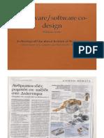 Συσχεδίαση Συστημάτων Υλικού-Λογισμικού - Διαλέξεις Μαθήματος v1.0
