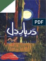 peer e kamil full novel