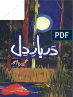 Darbar e Dil Umaira Ahmad Urdu Novels Center (Urdunovels12.Blogspot.com)