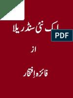 Aik Nayee Cinderella by Faiza Iftikhar Urdu Novels Center (Urdunovels12.Blogspot.com)