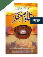 Imam Ahmed Raza Ek Mazloom Mufakkir by Hazrat Allama Abdul Sattar Hamdani(Maddazillahul Aali)