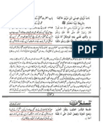 Ahadith on Return of Jesus Muslim1 Pg253.Png