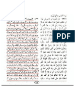 Ahadith on Return of Jesus Muslim6 Pg455.Png