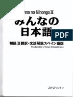 Minna No Nihongo II Traduccion