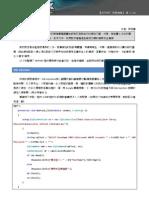ASP.net Security