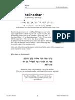 Birchot HaShachar