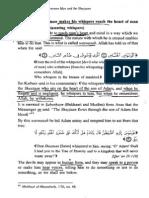 12WasWas-IbnKatheer