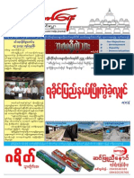 RNDP Insult Muslims of Burma (Page 9) Nov-2012