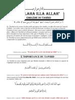 La ilaha illa Allah  Emblème du Tawhid