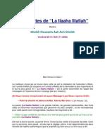 Les mérites de  La Ilaaha Illallah