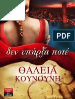 δωρεάν πορνό com βίντεο