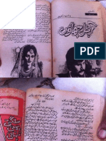 Aanchal Chaon by Nabia Naqvi Urdu Novels Center (Urdunovels12.Blogspot.com).