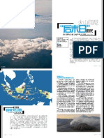 Indonesian volcano history Traveler Magazine China 2013 in Chinese