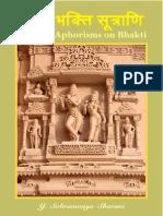Narada Bhakti Sutra Sanskrit Text With English Translation