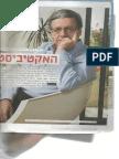 """2013-06-07 ראיון עם היועמש""""מ מני מזוז_הארץ Interview with former Attorney General Menachem Mazuz_Haaretz"""