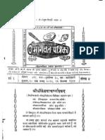 BhagavatParika 1955-56 Issue 4