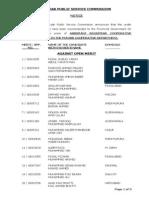 Assistant Registrar Cooperative Societies 11E2011 (Press Note)
