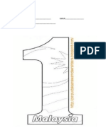 Logo Satu Malaysia