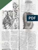 Mohabbat Esa Naghma Hai by Kanwal Riaz Urdu Novels Center (Urdunovels12.Blogspot.com)