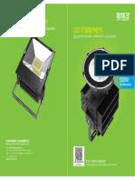 LED Light Heatsink Catalog Detail