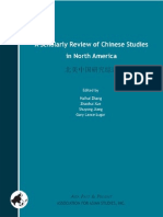 A Scholarly Review East Asian Studies