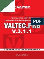 ValTec PRG Help