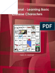 WL LearningGuide 110203 Lowres