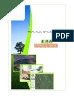 Manual Utilizare IPA ONLINE 2014 Versiunea 1