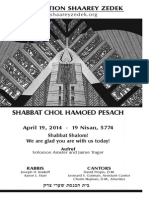 April 19, 2014 Shabbat Card