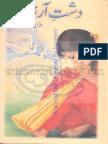 Dasht E Arzo by Iqra Saghir Ahmed Urdu Novels Center (Urdunovels12.Blogspot.com)