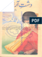 Dasht E Arzo by Iqra Saghir Ahmed Urdu Novels Center (Urdunovels12.Blogspot.com)