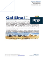 29-GalEinaiEcuador-Kedoshim 5774-18-04-2014