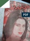 Dil Ki Banhon Me Tujhe Qaid Kar Lon by Mrs Sohail Khan Urdu Novels Center (Urdunovels12.Blogspot.com)