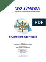Corso Omega - Il Carattere