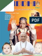 Siddhi Times-November 2007