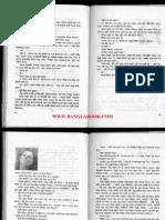 Parul-O-Tinti Kukur-part2-By-Humayun-Ahmed