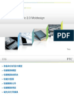 Creo_Parametric_2.0.pdf