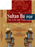 Sultan Bahoo -The Life and Teachings