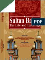 Sultan Bahoo -The Life and Teachings
