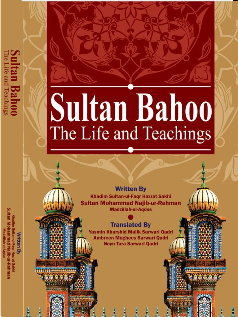 Sultan Bahoo -The Life and Teachings   Ali   Muhammad