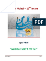 Imam Mahdi - 12th Caliph