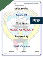 g10 Pamphlet m 1 2 Modified 2 Omar Bin Alkhatab Grade 10