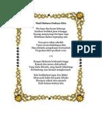 Lirik Lagu Budi Bahasa Budaya Kita