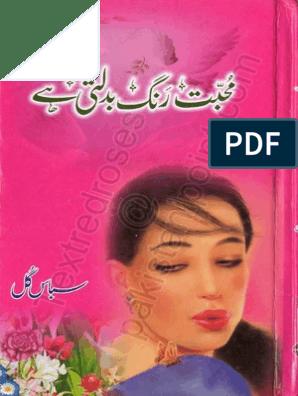 Mohabbat Rang Badalti Hai by Subas Gul Urdu Novels Center