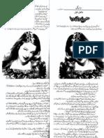 Meharman Dilan Dia by Subas Gul Urdu Novels Center (Urdunovels12.Blogspot.com)