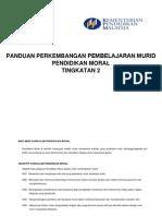 PPPMpmTingkatan2