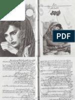 Ahtibar e Ishq by Subas Gul Urdu Novels Center (Urdunovels12.Blogspot.com)