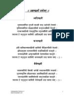 Ashtalakshmi Stotram Dev v1