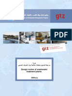 Design Review of Wastewater Treatment Plants
