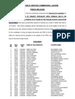 Press Note SS URDU (F) 22D2012